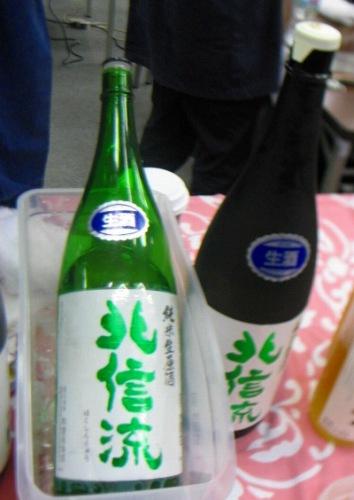 和食と食文化を考える会<北信流・純米生原酒>