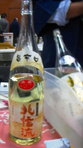 和食と食文化を考える会<北信流・旨辛口>