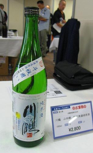 三宝市<川鶴>