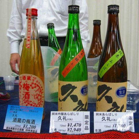 和食と食文化を考える会