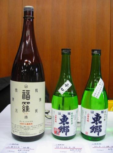 和食と食文化を考える会<山陰東郷>