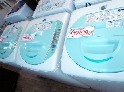 洗濯機が9800円
