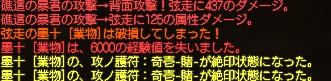 2011y11m03d_175049744.jpg