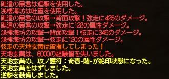 2011y11m03d_175110391.jpg