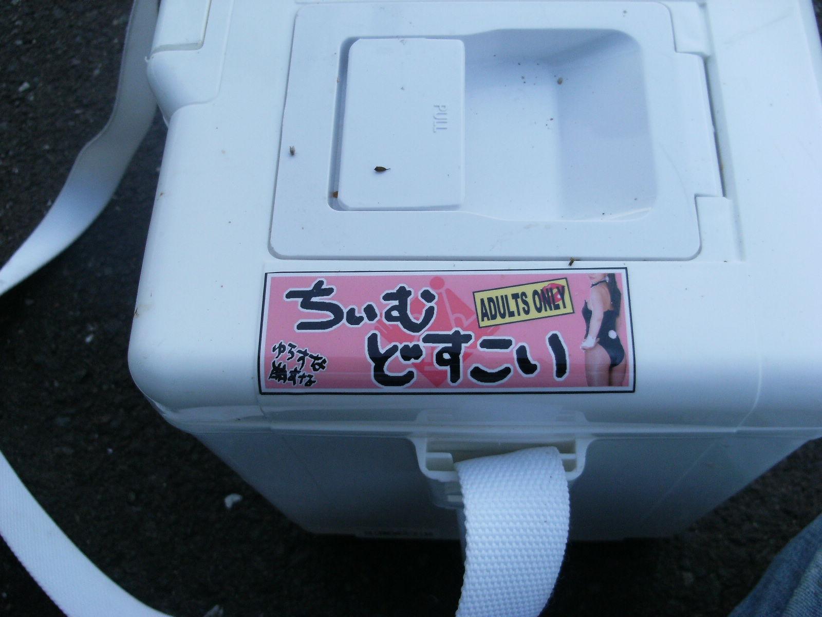 2010.5.2 小浜 011