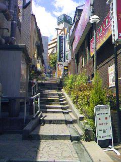 道玄坂脇の階段坂
