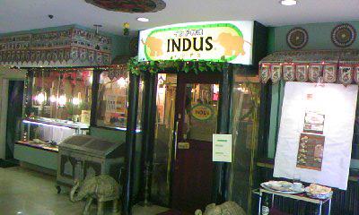 インダス入り口