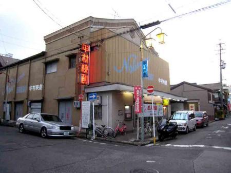 中村日赤付近 映画館