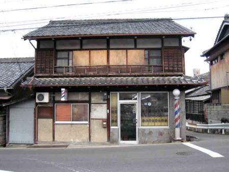 有松の古い床屋1