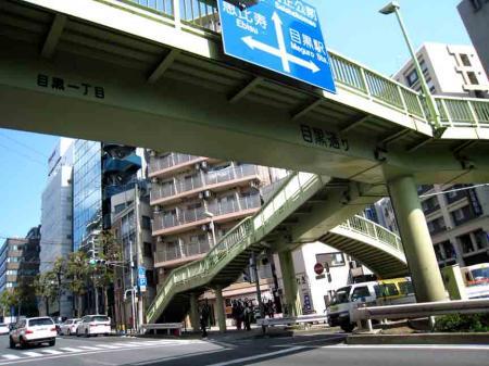 権之助坂 歩道橋