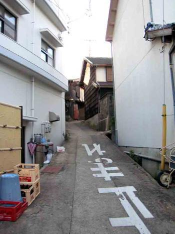 日間賀島 坂道3