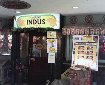 インダスの入り口