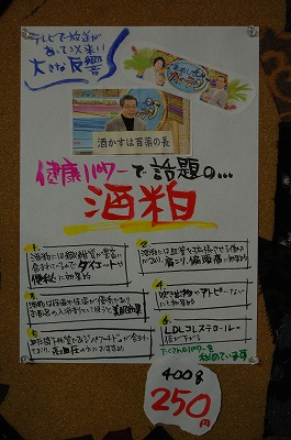 DSC_8090.jpg