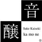 醸音ロゴ(印刷)