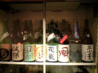 100901酒