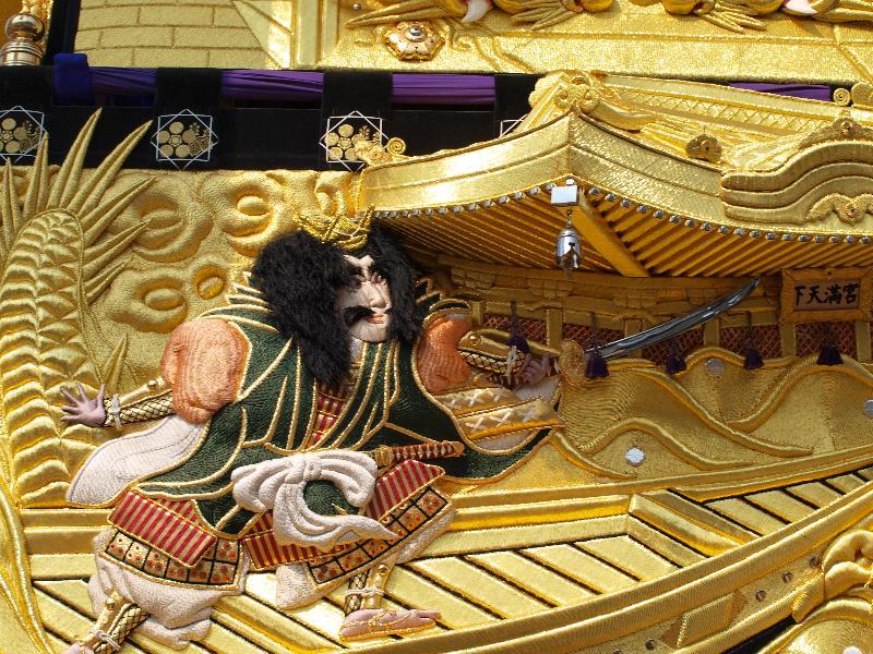 土居秋祭り 関川河川敷 下天満太鼓台