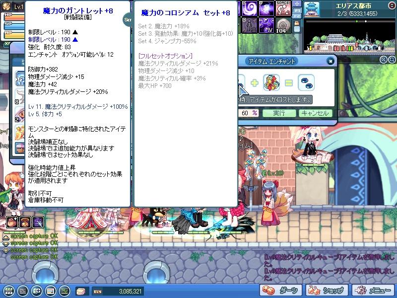 SPSCF0787.jpg