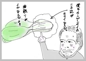 野菜美味いぞ。1