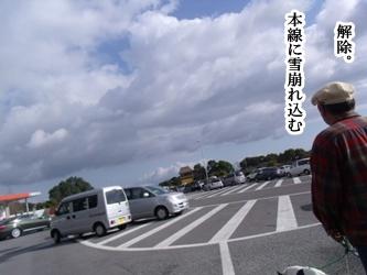 そうだ、宮崎に行こう。7