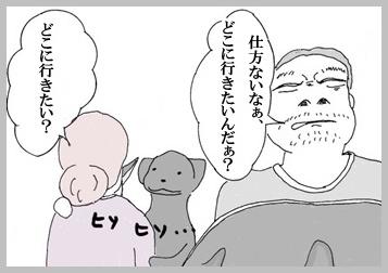 宮崎へ!2