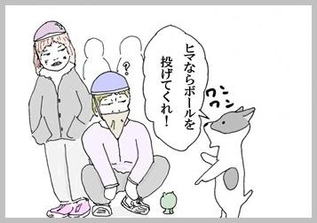族と遊ぼう!3