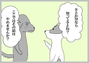 解かり辛いの・・・3