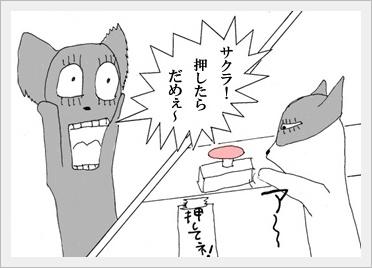 満腹予告編2