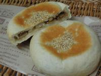 レンコンと豚挽肉のおやきパン