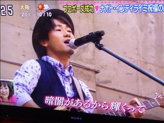 2013-10-31スッキリ (2)_0