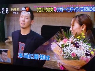 2013-10-31スッキリ_0