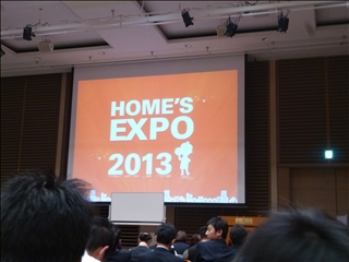 2013-11-14ホームズ・万作 (16)_0