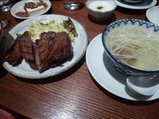 2013-11-27 味の牛たん 喜助 (5)
