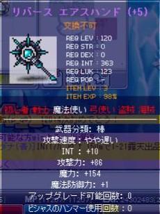 Maple091118_210346.jpg