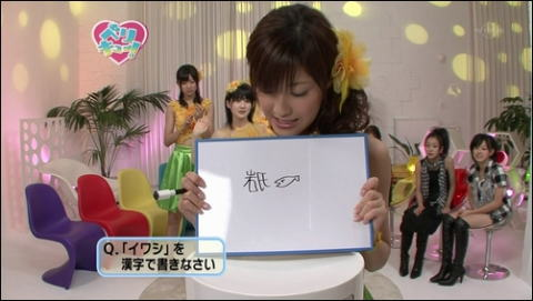 miyabi20100121.jpg