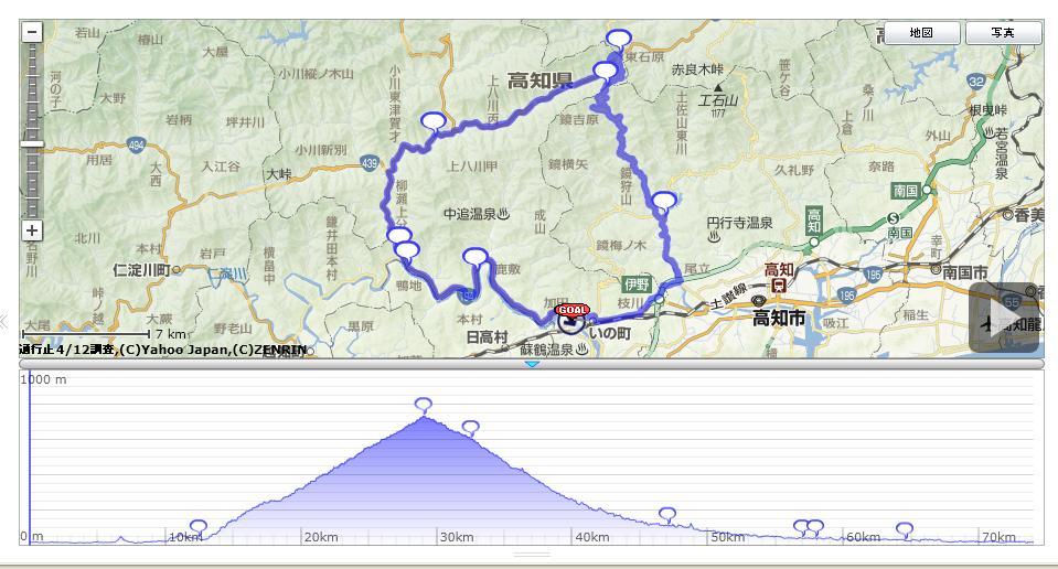 110416-郷ノ峰峠