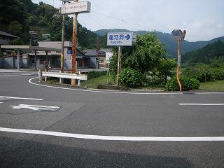 IMGP2487.jpg