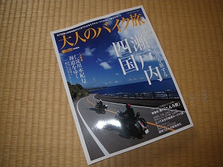 IMGP3503.jpg