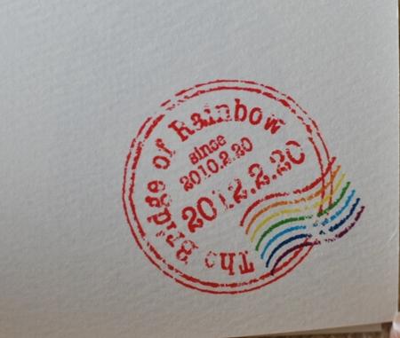 120309 (108)