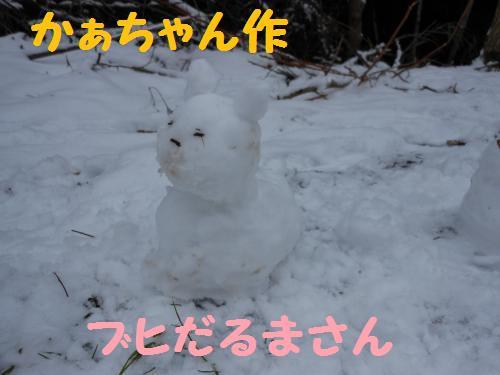 222_16convert_20120119014650.jpg