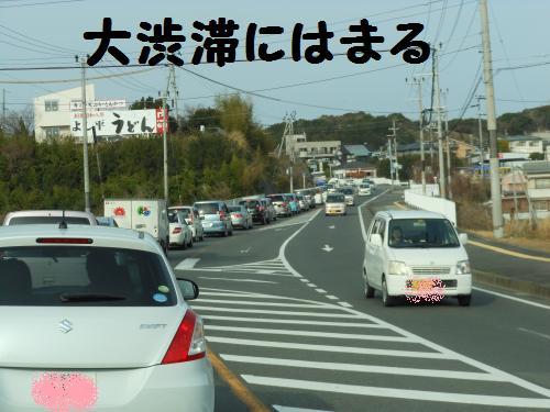 222_16convert_20120322001625.jpg
