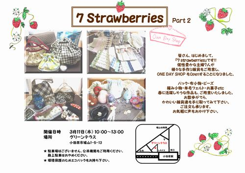 7 strawberries