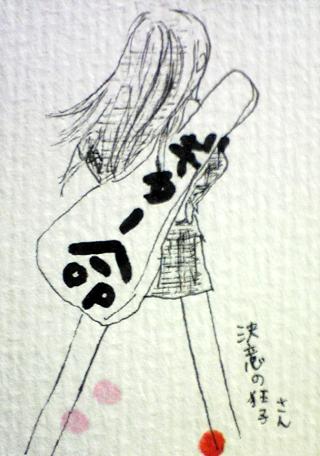 kyoko20100331.jpg