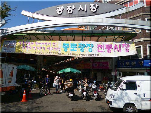 gwangjang01