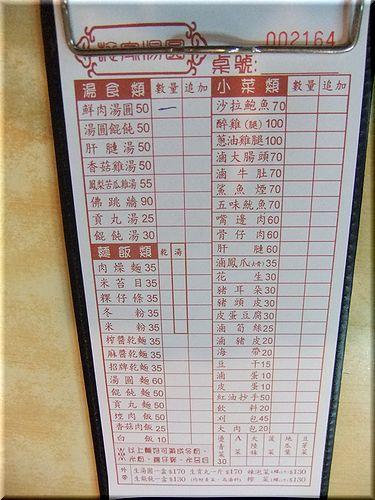 shijia3