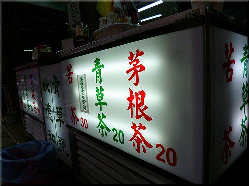 dihuajie2