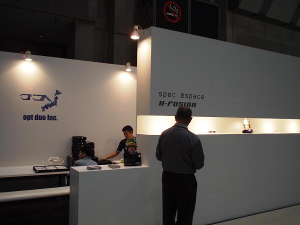 PA110358.jpg