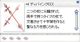 2011-05-11_1.jpg