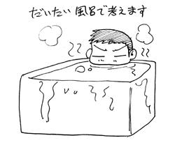 manga-kakikata001.jpg