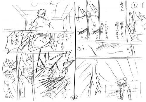 manga-kakikata007.jpg