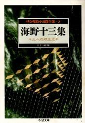 unnno-jyuuza-02.jpg